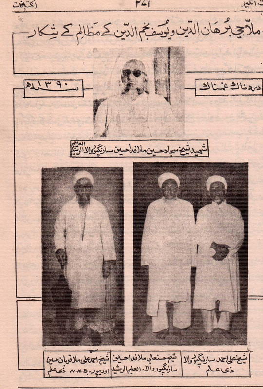 Fountain head of kowledge - The four teachers of Dars-al-Saify (Jamiya Saifiya), Surat.
